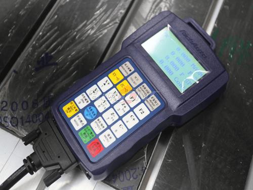 DSP Hand-held controller